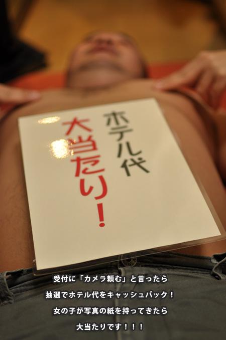 201012simabukuro.jpg