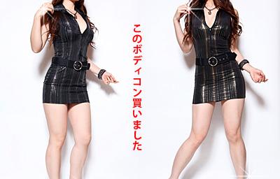 2010_3_4.jpg