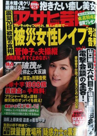 2011_5_17_01.jpg