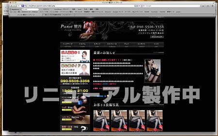 2012_2_22.jpg