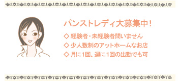 kyuujin2010.3.jpg